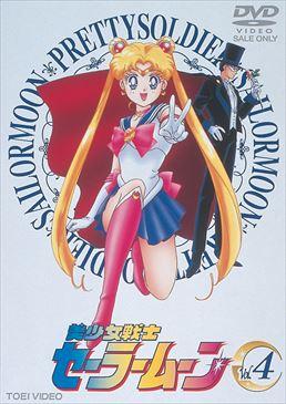 File:Sailor Moon 4 DVD.jpg