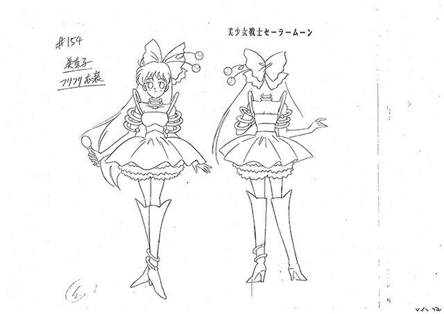 File:Minako Anime Design 26.jpg
