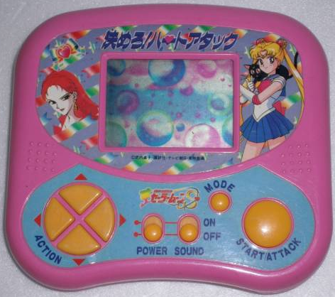 File:Sailor Moon3.png