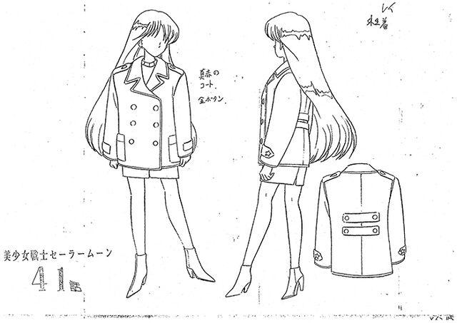 File:Rei Anime Design 17.jpg