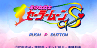 Pretty Soldier Sailor Moon S 3DO