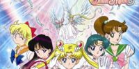 Sailor Moon SuperS Box 1 (Italian DVD)
