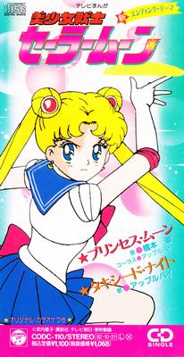 A. Princess Moon Single