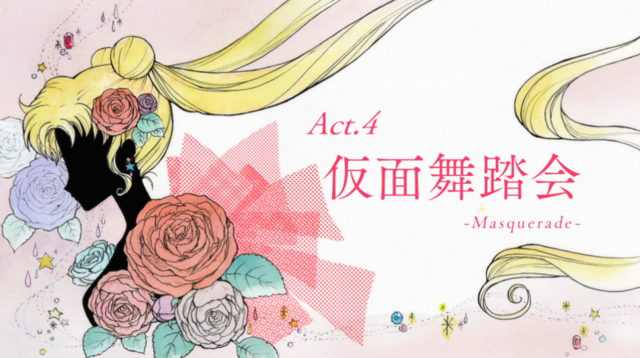 File:ACT 4 Card2.png