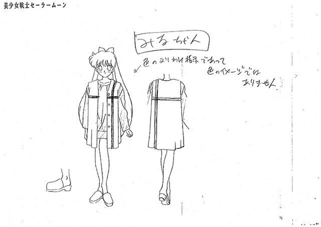 File:Minako Anime Design 29.jpg