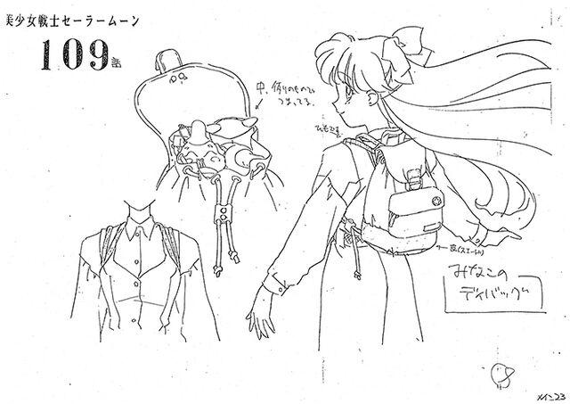 File:Minako Anime Design 23.jpg