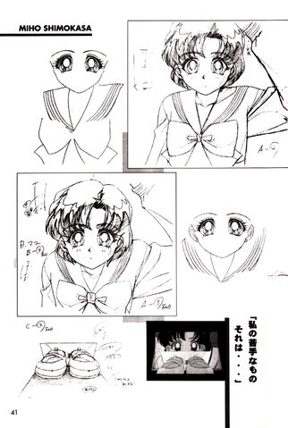 File:Ami First Love 4 (three-lights.net).jpg