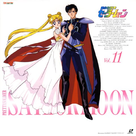 File:Prince and Princess.jpg