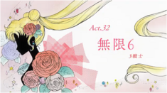 SMC; Act-32 Ep-Title Card