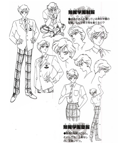 File:Haruka Uniform Settei Edited.png