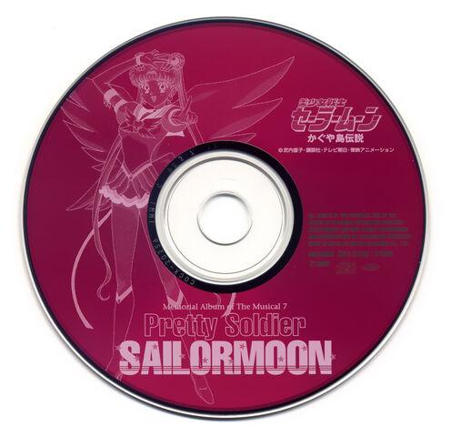 File:Memorial Album 7 CD.jpg