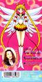 Sailor Stars Song Single Back