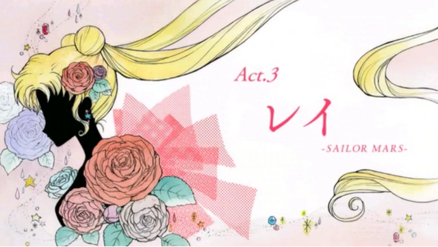 File:ACT 3 Card.png