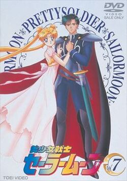 Sailor Moon 7 DVD