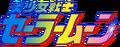 Miniatura da versão das 17h54min de 18 de novembro de 2015