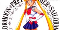 Pretty Soldier Sailor Moon Vol. 1 (DVD)