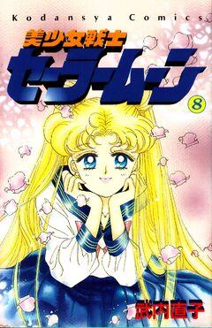 SailorMoonMangaVolume-8