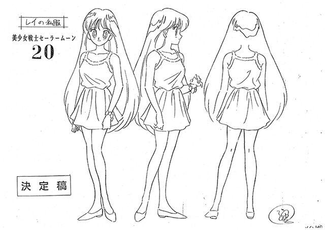File:Rei Anime Design 8.jpg