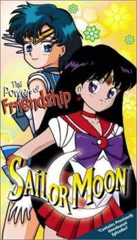 Sailor-moon-vol-2-power-friendship-vhs-cover-art