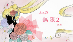 SMC; Act-28 Ep-Title Card