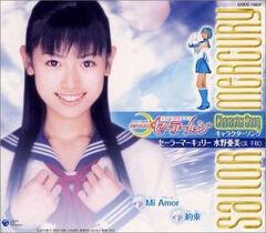 Mercury PGSM CD