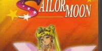 Sailor Moon, Volume 7 (French VHS)