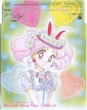 Disc10Cover