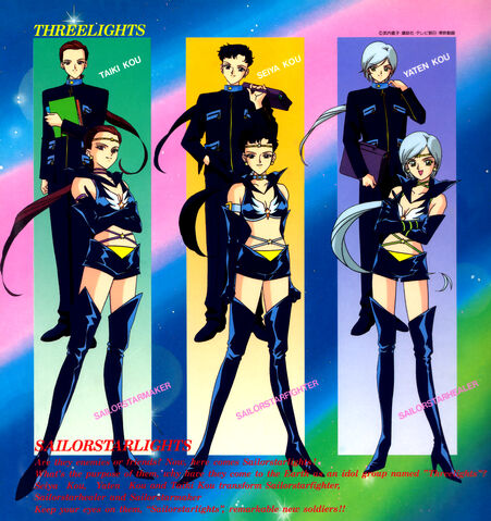 File:Sailor Starlights and the Three Lights.jpg