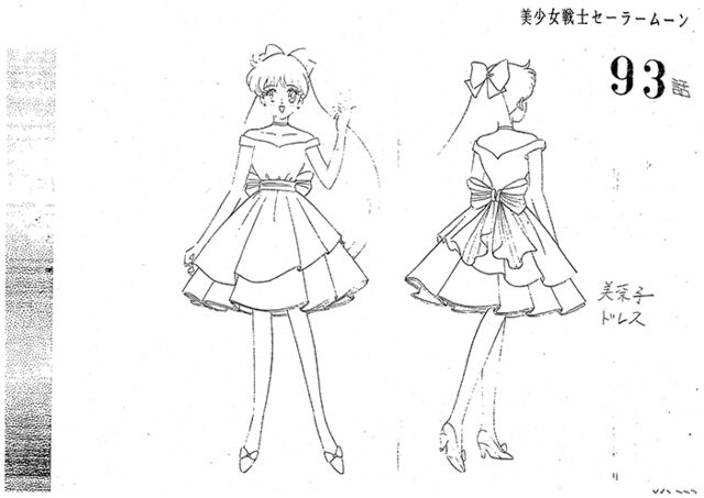 File:Minako Anime Design 15.jpg