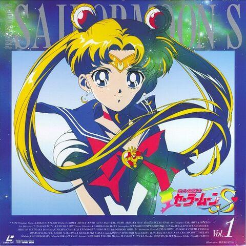 File:SMoonS Laserdisc Cover 1.jpg