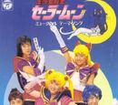 Gaiden Dark Kingdom Fukkatsu Hen