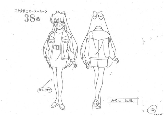 File:Minako Anime Design 5.jpg