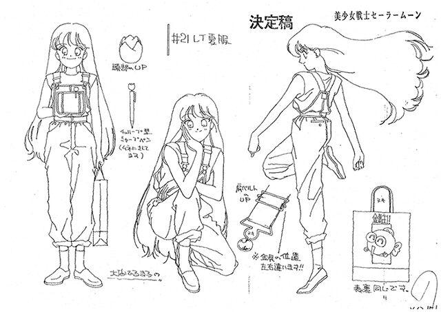 File:Rei Anime Design 10.jpg