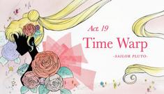 SMC; Act-19 Time Warp, Sailor Pluto Ep-Title Card