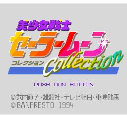 File:TURBOGRAFX16--Bishoujo Senshi Sailor Moon Collection Oct10 18 34 05.png