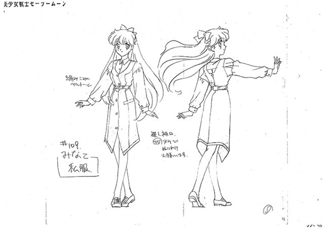 File:Minako Anime Design 22.jpg