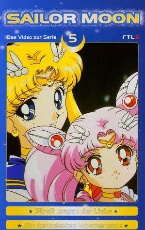 File:Sailor Moon Vol. 5 - German VHS.jpg