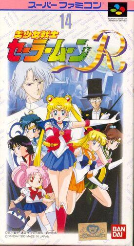 Sailor Moon R Famicon Cover.jpg