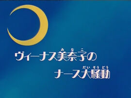 Logo ep78