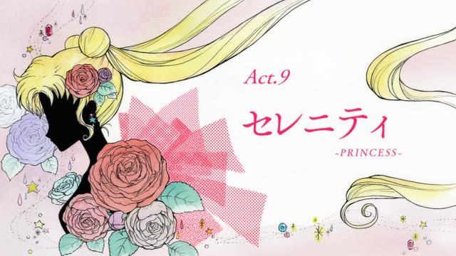 File:Act. 9 - Serenity, Princess.png
