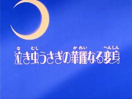 Logo ep1.jpg
