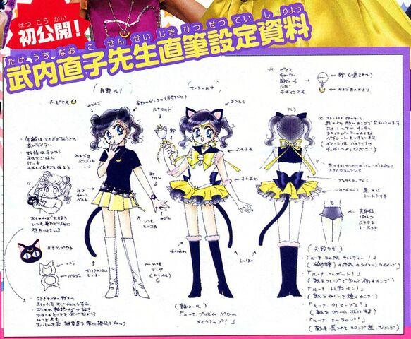 File:Sailor Luna Concept.jpg