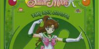 Sailor Moon: Talk Box Jupiter