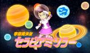 Sailor Inaho