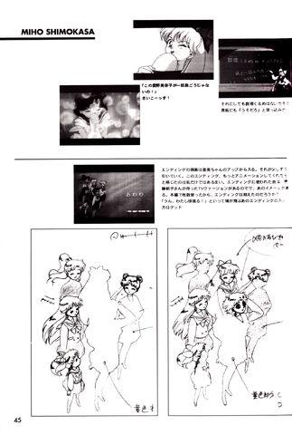 File:Ami First Love 8 (three-lights.net).jpg