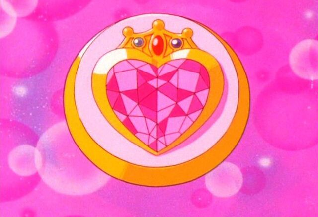 File:A prismheartcompact.jpg