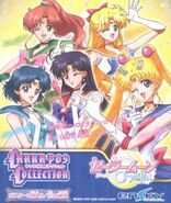 Sailor-Moon-Crystal-Chara-Pos-Collection-FULL-SET-16-posters-1