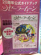 Sailor Moon 2014 guidebook
