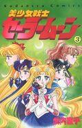 SailorMoonMangaVolume-3