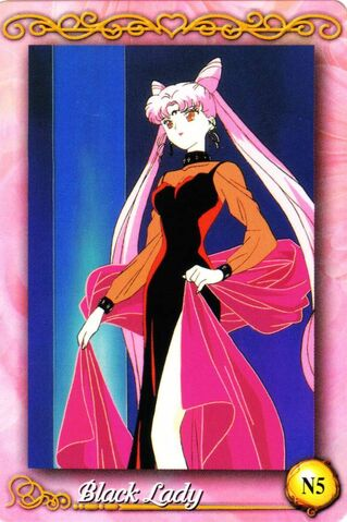 File:Intro Wicked Lady.jpg